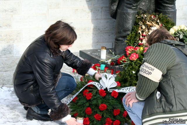 Мемориал в Таллине